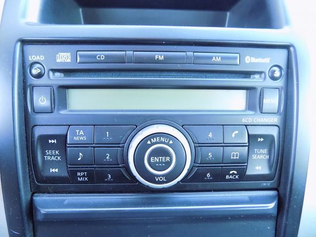 Nissan X-Trail 2.0 4x4 del año 2008 a la venta en Benissa, Alicante.
